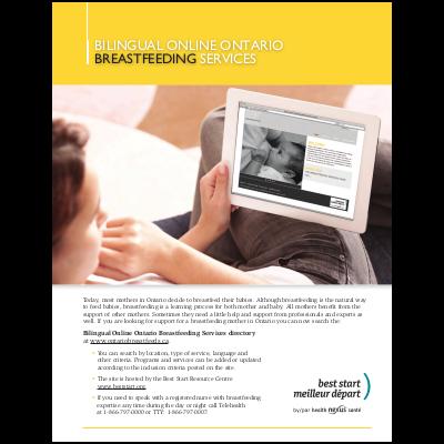 Snapshot of the Bilingual Online Ontario Breastfeeding Services Directory Flyer/Aperçu du Prospectus promotionnel du répertoire en ligne bilingue des services d'allaitement de l'Ontario